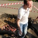 обследование ямы