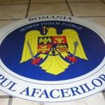 министерство иностранных дел Румынии