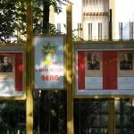 Стенд у консульства РФ в Румынии.