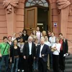 У здания земельного парламента Рейнланд-Пфальц