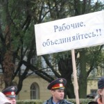 2007_protiv_repress_IMG_2728