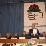 Президиум учредительного съезда