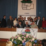 М. С. Горбачев и будущее социал-демократии в России